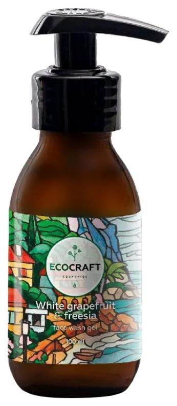 Купить Гель для умывания Ecocraft White grapefruit and freesia 100 мл