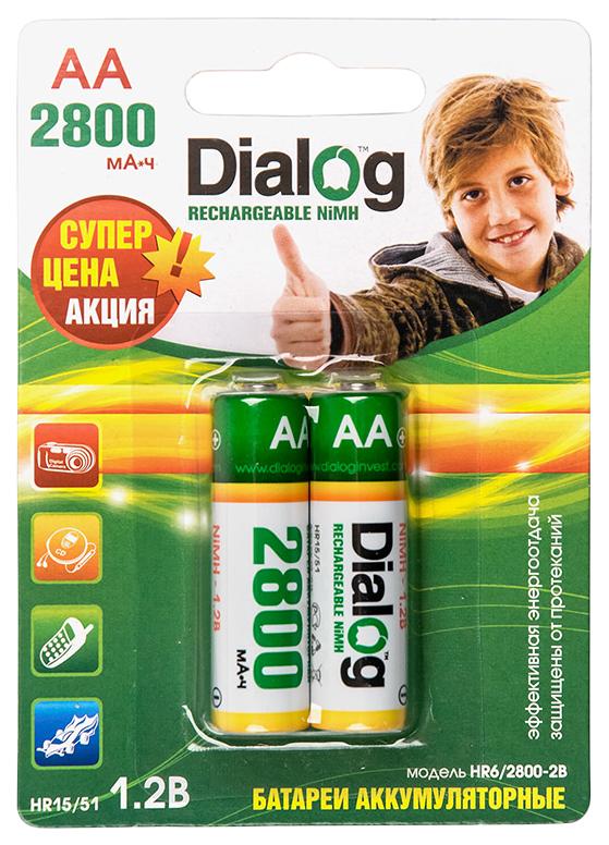 Аккумуляторная батарея Dialog HR6/2800 2B 2 шт