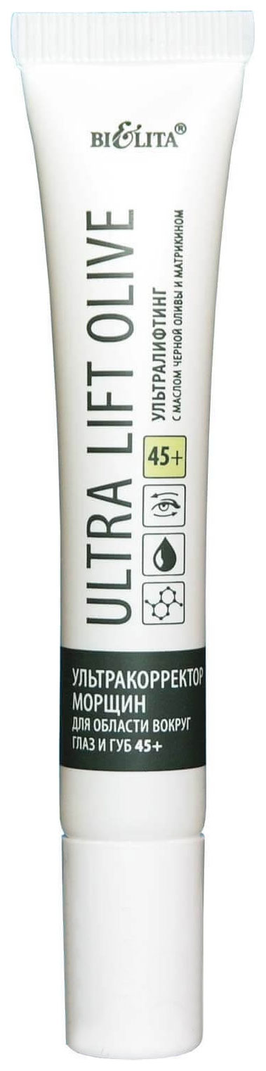 Крем для глаз Bielita Ultra Lift Olive 45+ 20 мл