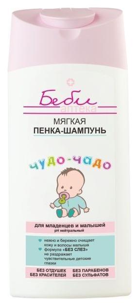 Мягкая пенка-шампунь Vitex Беби Аптека Чудо-чадо для младенцев и малышей 250мл фото