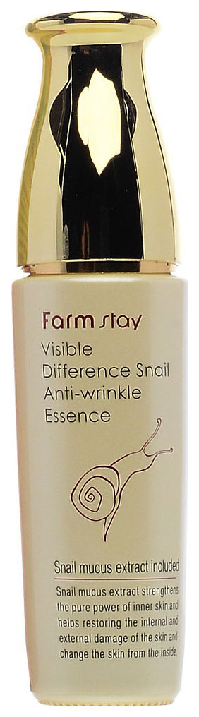 Сыворотка для лица FarmStay Visible Difference Snail Anti-Wrinkle Essence 50 мл