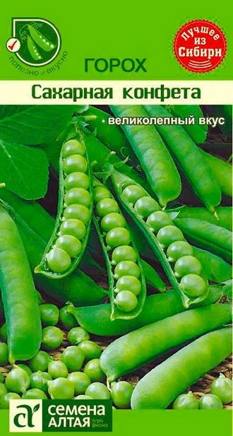 Семена Горох Сахарная Конфета, 10 г, Семена