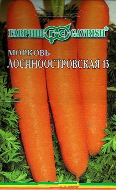 Семена Морковь Лосиноостровская 13 (на ленте),