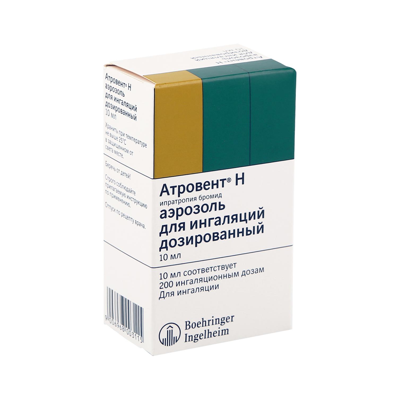 Купить Атровент Н аэрозоль для ингаляций 20 мкг/доза 10 мл 200 доз, Boehringer Ingelheim