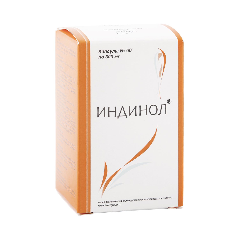 Купить Индинол МираксБиоФарма 300 мг 60 капсул