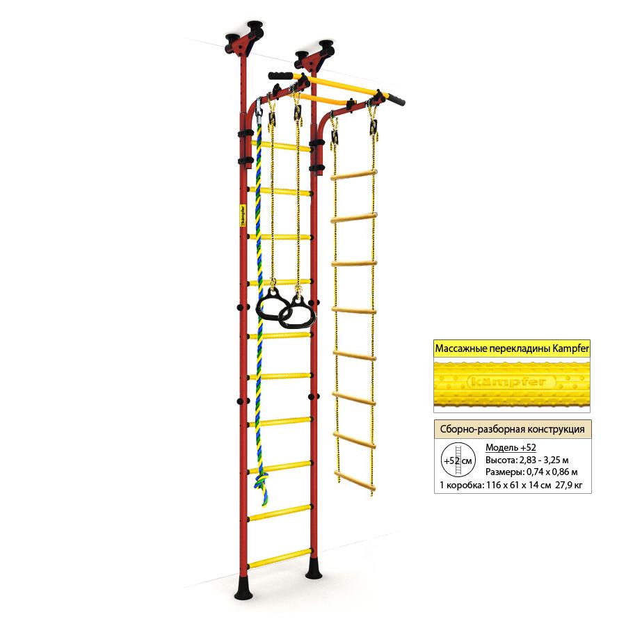 Купить Детский спортивный комплекс ДСК Kampfer Strong kid Ceiling 28263,