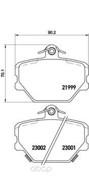 Тормозные колодки дисковые brembo P50038