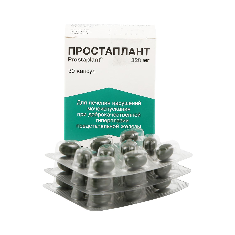 Простаплант капсулы 320 мг 30 шт.