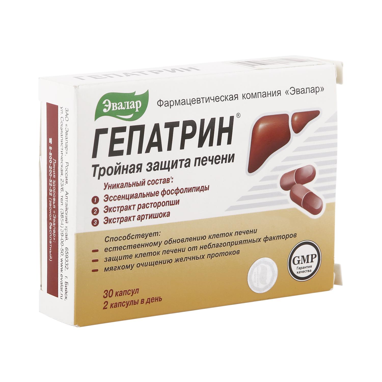 Купить Гепатрин Эвалар 0, 33 г 30 капсул