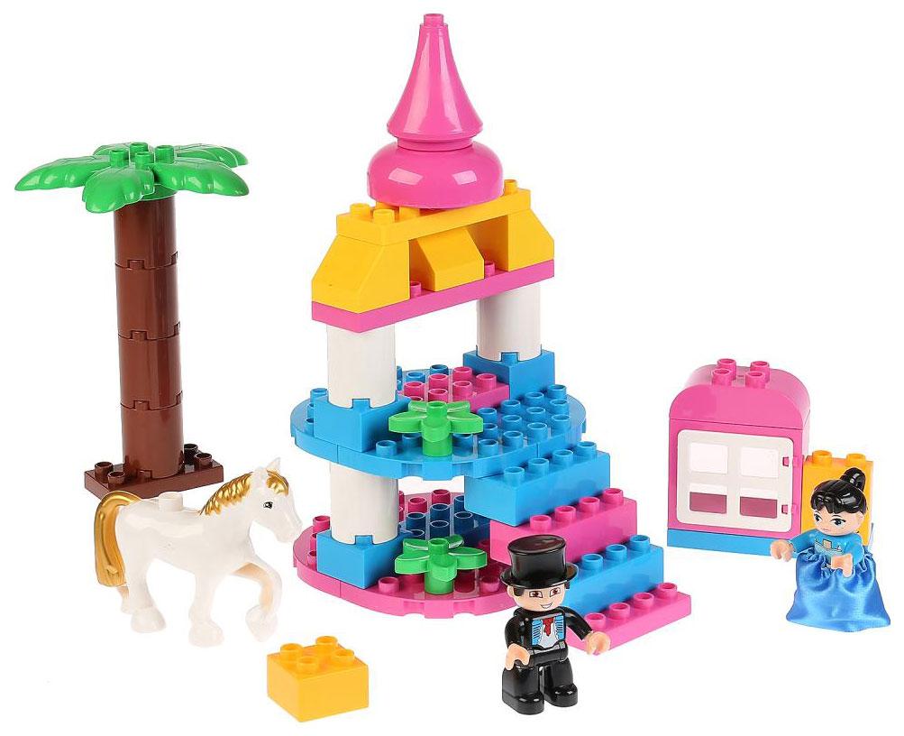 Купить Конструктор пластиковый Город мастеров принцесса с принцем 47 элементов LL-1017-R, Город Мастеров, Конструкторы пластмассовые