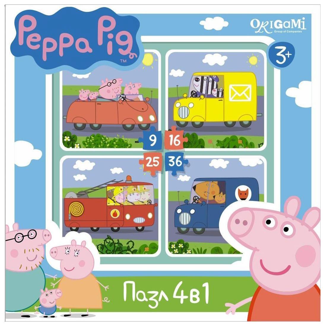 Купить Пазл Оригами 4 в 1 Peppa Pig. Транспорт арт. 01597 1597, Пазлы