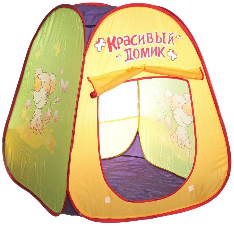 Игровая палатка Shenzhen toys Красивый домик Ф33608