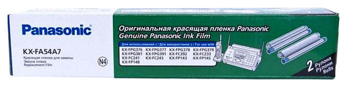 Рулоны термопленки Panasonic KX-FA54A7 2 шт