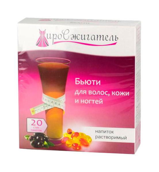 Жиросжигатель Ранет Бьюти напиток растворимый 20 стик/п х 5,0 г фото