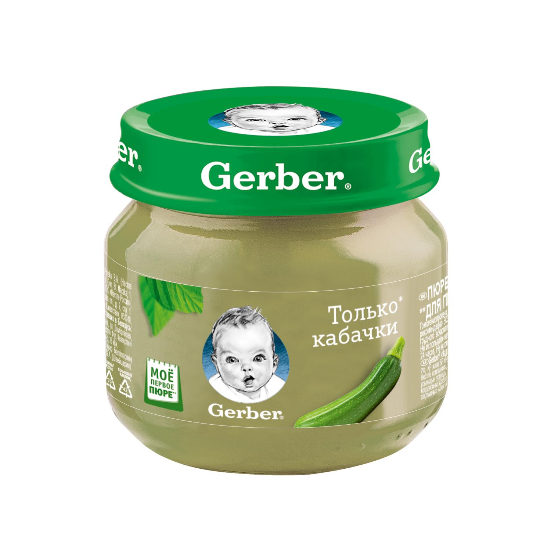Купить Пюре овощное Gerber Только кабачки с 4 мес 80 г, Овощное пюре