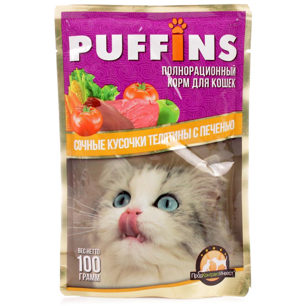 Влажный корм для кошек Puffins, сочные кусочки телятины с печенью в соусе, 100г фото