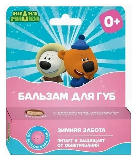 Купить Ми-ми-мишки Бальзам для губ детский Зимняя забота со вкусом Бабл гам 4, 2 г, Галант Косметик-М, Детские бальзамы для губ
