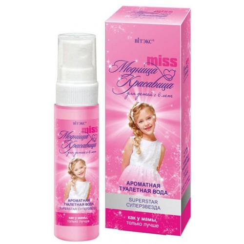 Купить Туалетная вода детская Витэкс Модница Красавица Superstar 30 мл, Vitex, Детская душистая вода