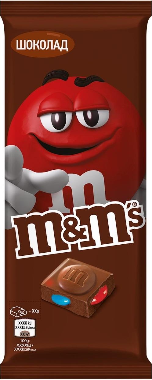 Шоколадная плитка М#and#M`s с молочным шоколадом и разноцветным  драже 125 г