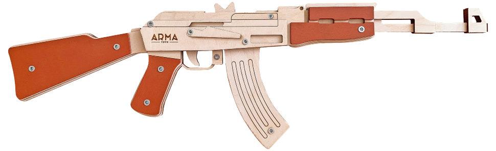 Резинкострел Arma.toys Автомат неокрашенный, 20 зарядов