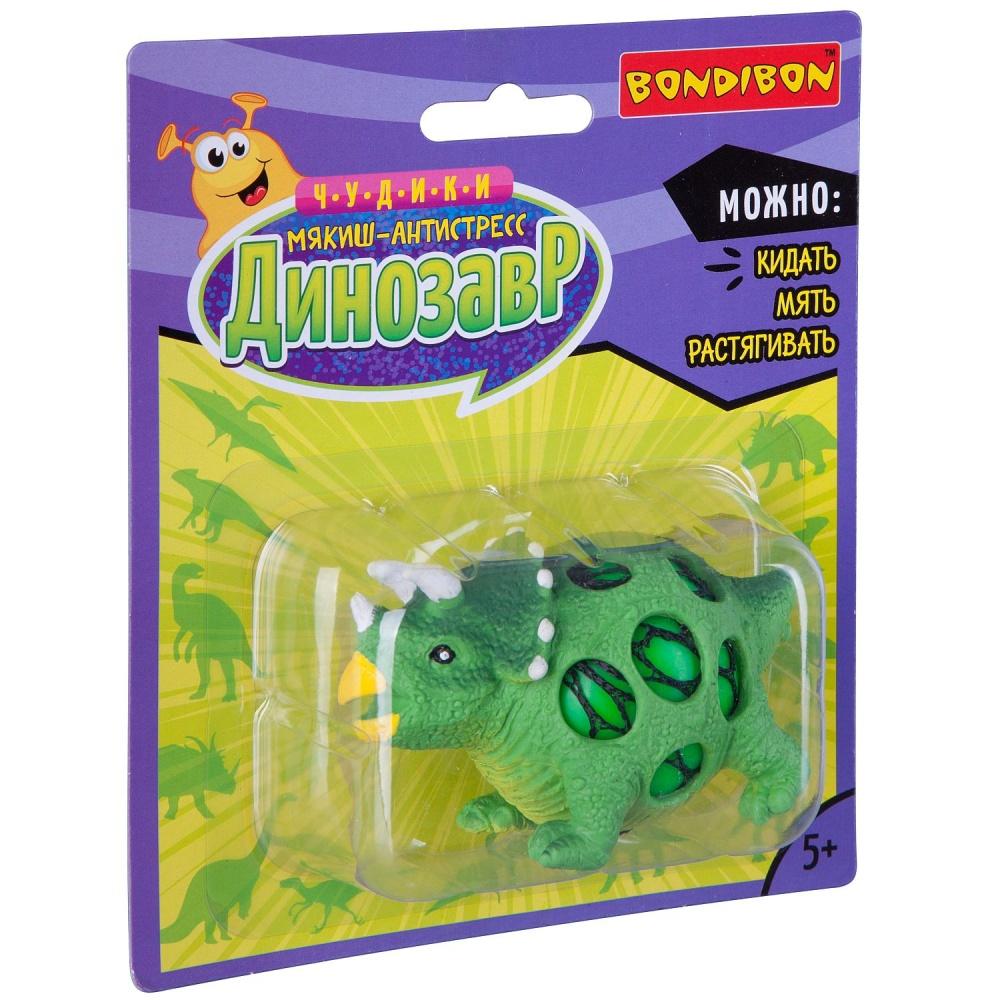 Купить Детская игрушка-антистресс Bondibon Трицератопс, Жвачка для рук