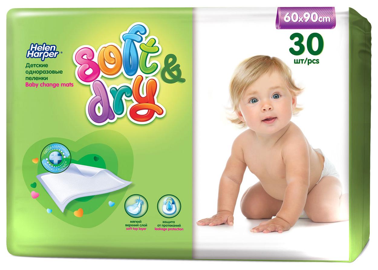 Купить Детские впитывающие пеленки Helen Harper soft&dry 60x90 см, 30 шт., Одноразовые пеленки