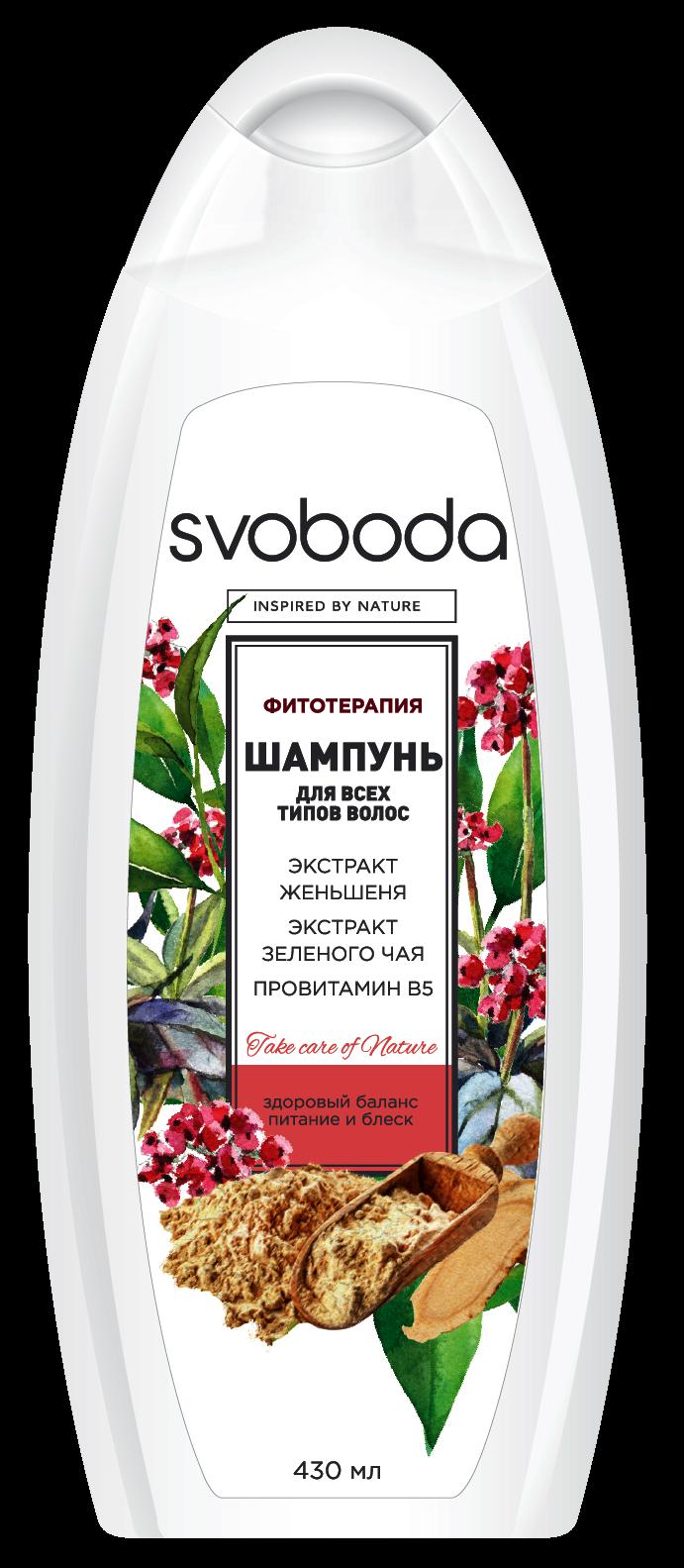 Купить Шампунь SVOBODA для всех типов волос с экстрактами женьшеня, зелёного чая и B5 430 мл, Свобода