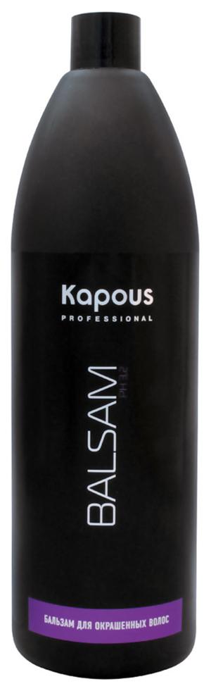 Бальзам для волос Kapous Для окрашенных волос Balsam 1000 мл фото