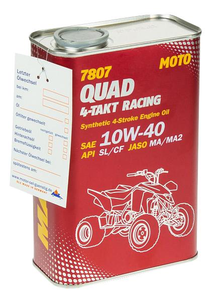 Моторное масло Mannol 7807 Quad 4 Takt