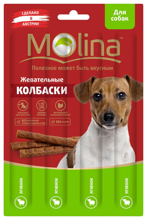 Лакомство для собак Molina, Жевательные колбаски, палочки, ягненок, 20г