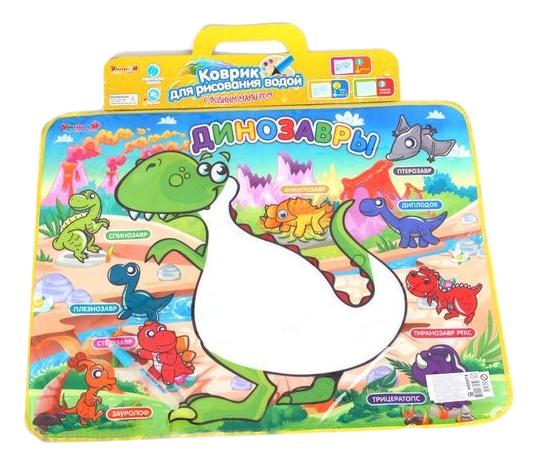 Купить 'Умный я' динозавры, Набор для рисования Zhorya Умный Я динозавры,