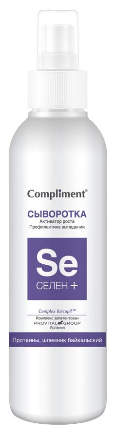 Сыворотка для волос Compliment Для активации роста волос 150 мл