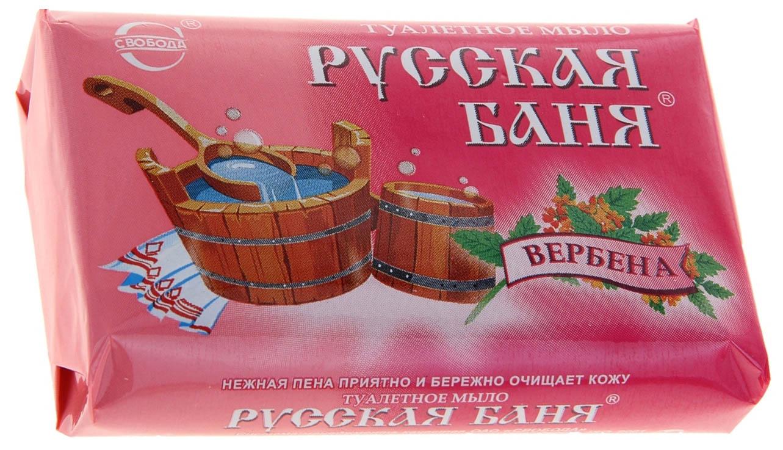 Косметическое мыло Свобода Русская баня вербена 100 г фото