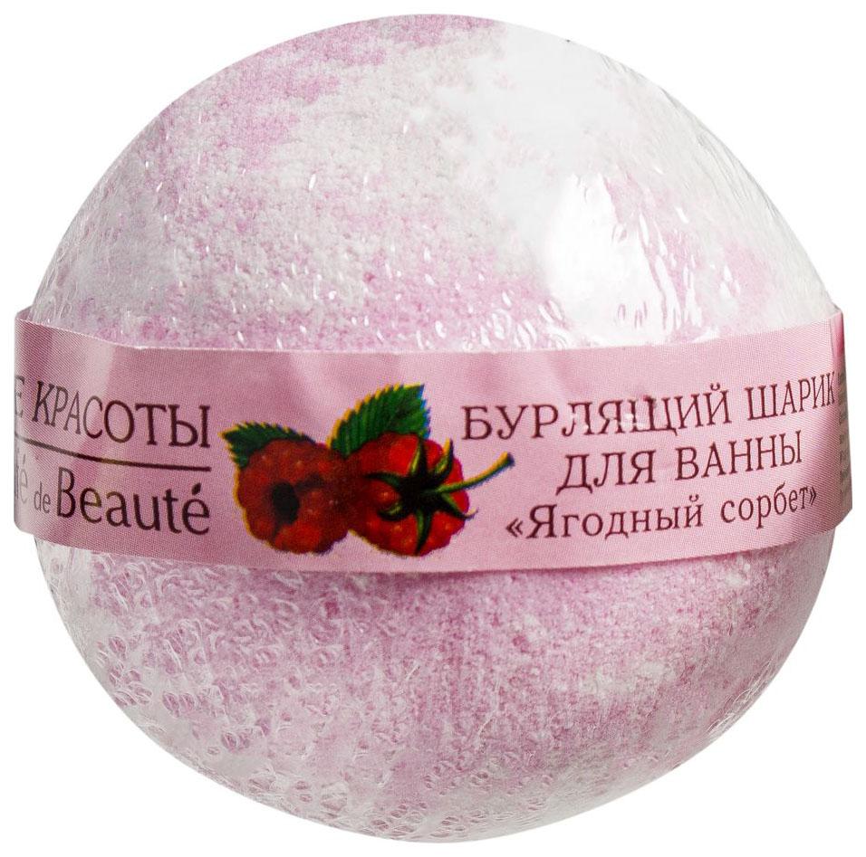 Бомбочка для ванн Кафе красоты Ягодный сорбет 100 г фото