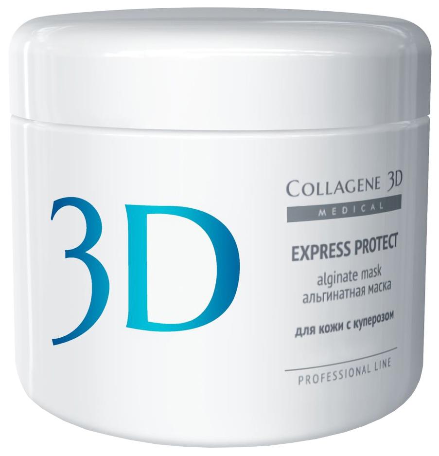 Купить Маска для лица Medical Collagene 3D Express Protect Alginate Mask 200 г