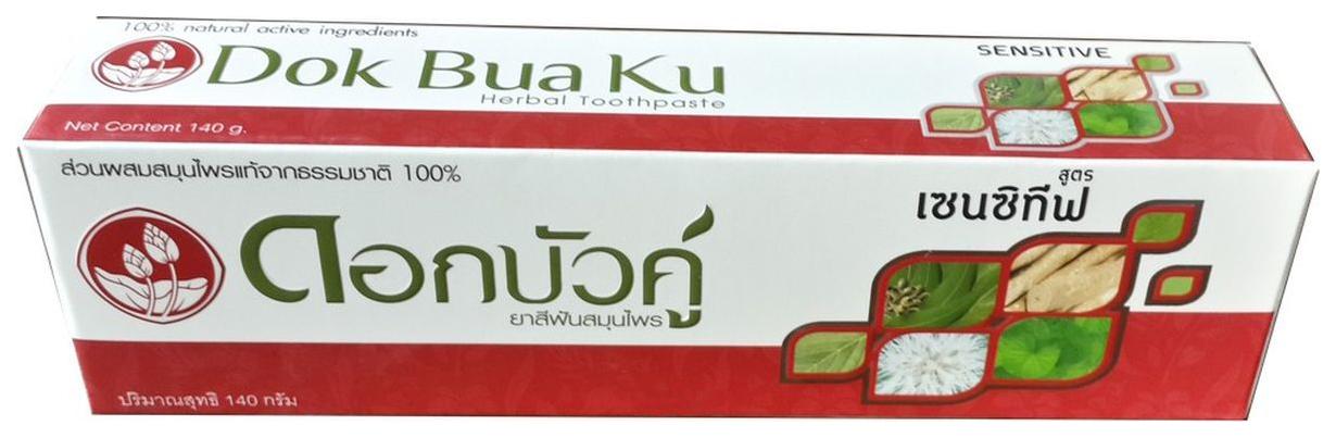 Зубная паста Twin Lotus «Для чувствительных зубов с травами» 90 гр