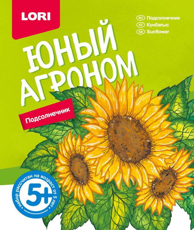 Набор LORI Юный агроном Подсолнечник, Играем в садовода  - купить со скидкой