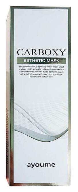 Купить Набор для ухода за лицом Ayoume Carboxy Esthetic Mask