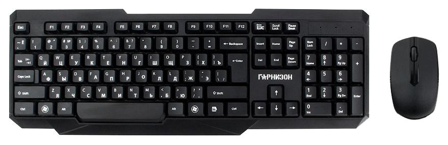 Комплект клавиатура и мышь Гарнизон GKS-115 Черный