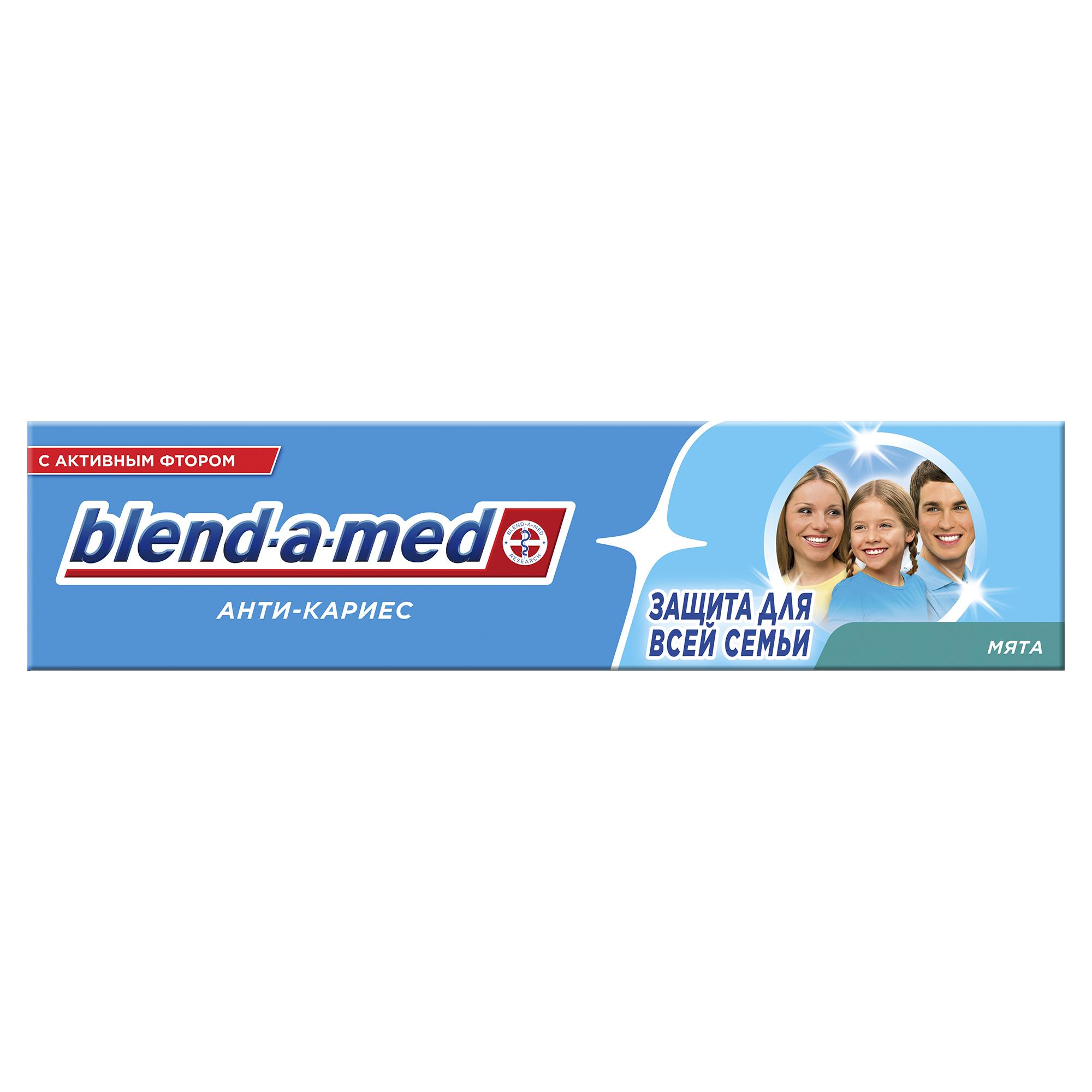 Зубная паста Blend-a-med Анти Кариес Мята 100мл