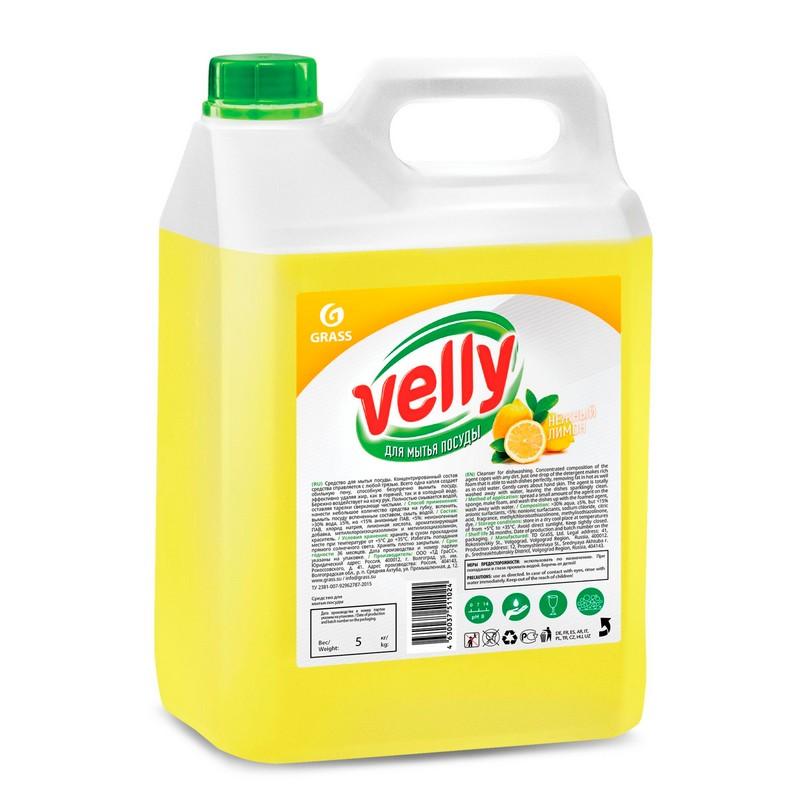 Средство для мытья посуды GraSS Velly лимон