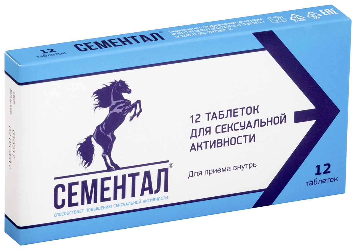 Сементал в таблетках 875мг N12