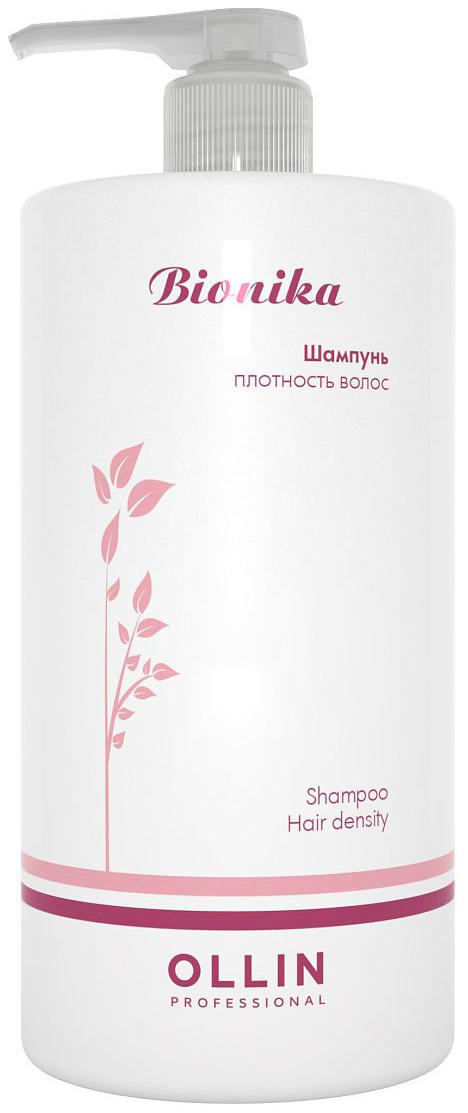 Шампунь Ollin Professional Bionika Плотность волос 750мл