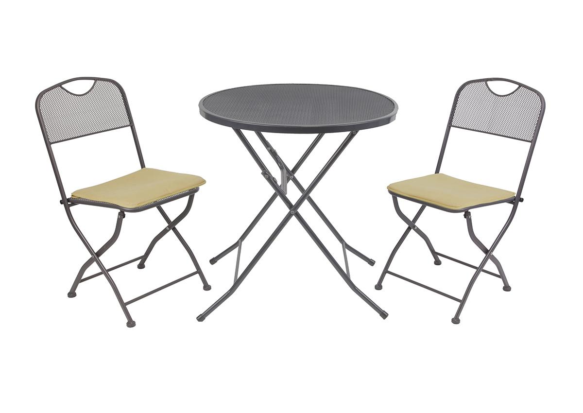 Набор складной мебели GoGarden ALICANTE, садовый, 70х70х71см, железо