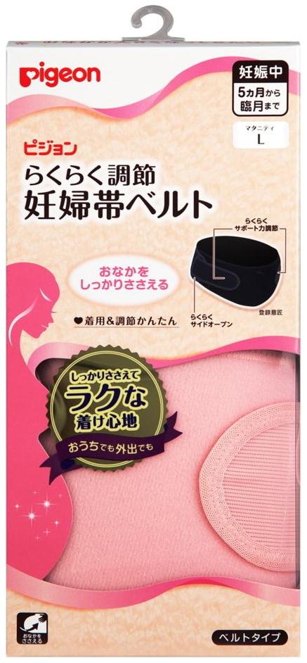 Бандаж для беременных Pigeon 26784 розовый р.L