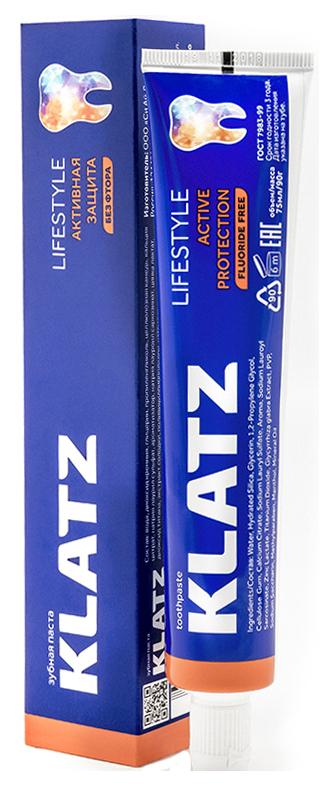 Зубная паста Klatz LIFESTYLE Активная защита без фтора 75 мл