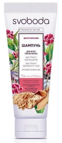 Шампунь SVOBODA для всех типов волос c экстрактами женьшеня, зелёного чая и В5 76 г