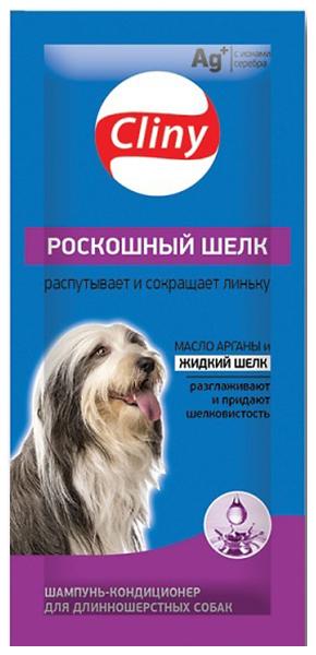 Шампунь-бальзам для собак Cliny Роскошный шелк для длинношерстных, 15 мл