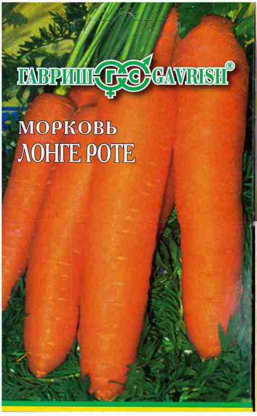 Семена Морковь Лонге Роте Бессердцевинная (на ленте),