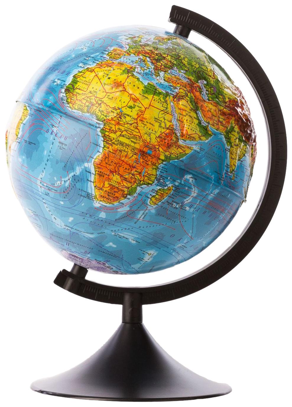 Купить Физический рельефный глобус Globen Классик 21 см, Глобусы